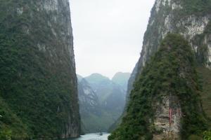 河池小三峡